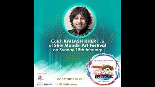 JAY JAYKARA BAHUBALI SONG LIVE IN CONCERT AT AMBERNATH ART FESTIVAL  BY KAILASH KHER