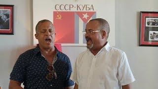 Куба: воспоминания о другой земле