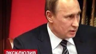Путин матерится за кадром !