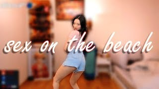sex on the beach - spankers / yueun freedance / korean dance
