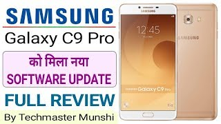 Samsung Galaxy C9 Pro - New Software Update (Full Review) || By Techmaster Munshi