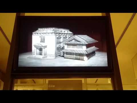 Atomic bomb process at Hiroshima Peace Memorial Museum on Dec 6 2016