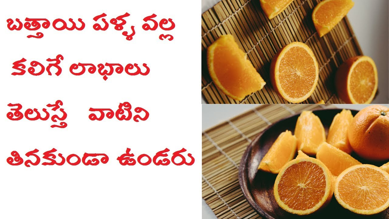 Discussion on this topic: Top 10 Health Benefits of Orange Juice, top-10-health-benefits-of-orange-juice/