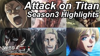Attack on Titan Season 3 Reaction Highlights | Great Anime Reactors!!! | 【進撃の巨人】【海外の反応】