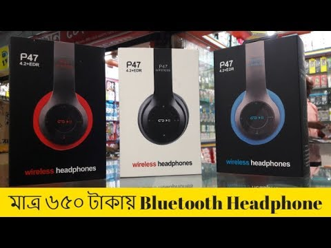 6a6521494ad9ac Low Price Bluetooth Headphones Bangla Review | P47 Bluetooth Headphones