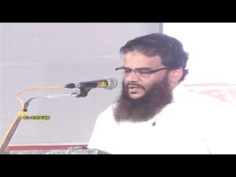 Husain Salafi | Uppinagady Salafi Conference | Karnataka Salafi Association | Al-Ambiya Media