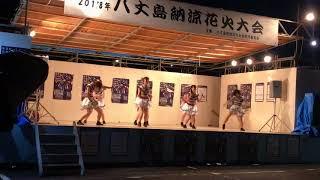 全力少女Rの八丈島納涼花火大会でのライブです。