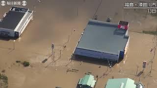 空撮・台風19号で19人死亡、行方不明者多数 温帯低気圧に