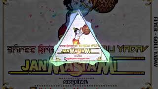 3. Deewana Radhe Ka - DESI EDM MIX - Dj Golu Yadav