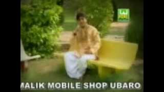 FARHAN ALI QADRI   DIL NA LAGANA VOL 12 NEW ALBUM NAME MAA KA DIL 2011 mp4   YouTube