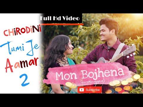 Mon Bojhe Na (unplugged) Ft. Dhriti Pal,Santanu Bhakta   Chirodini Tumi Je Amar 2