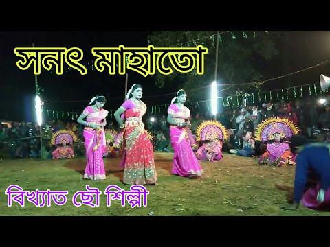 Purulia Chow Nach by Sanath Mahato 2018...