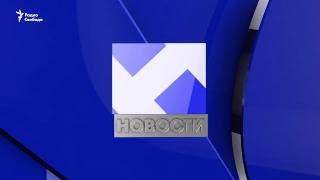 Компанию Exxon Mobil оштрафовали за сделки с Игорем Сечиным / Новости