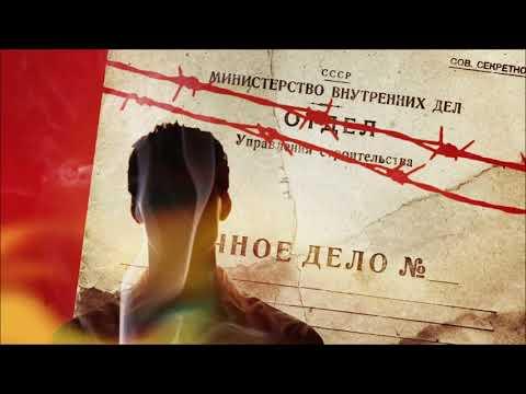 Клип Александр Маршал - Неотправленное письмо