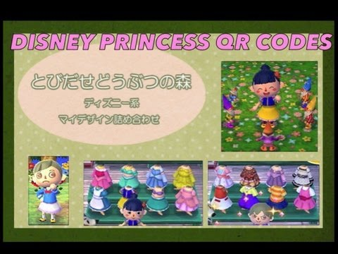 ULTIMATE DISNEY PRINCESS QR CODE COLLECTION FOR ANIMAL CROSSING: NEW LEAF