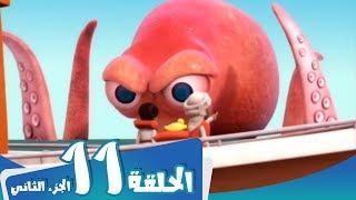 مسلسل منصور - الحلقة 20 - تعادل إجابي جداً 2 Mansour Cartoon