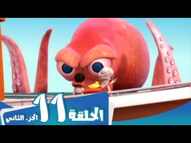 ????? ????? - ?????? 20 - ????? ????? ???? 2 Mansour Cartoon