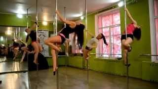 Видео уроки POLE DANCE пол дэнс (проект RPD Strekoza) выпуск № 3