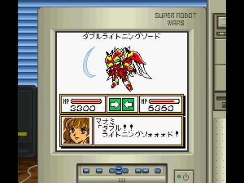 SRW Link Battler OST: Like a Petal Storm