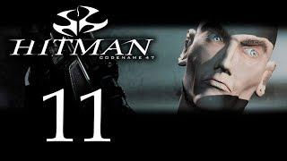 Hitman: Codename 47 - Торговые традиции [#11] | PC