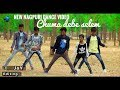 Chuma Debe Selem New Nagpuri Dance 2k18 Js GaNg