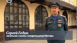 """""""Познавательный фильм"""": """"Московская пожарная охрана"""""""