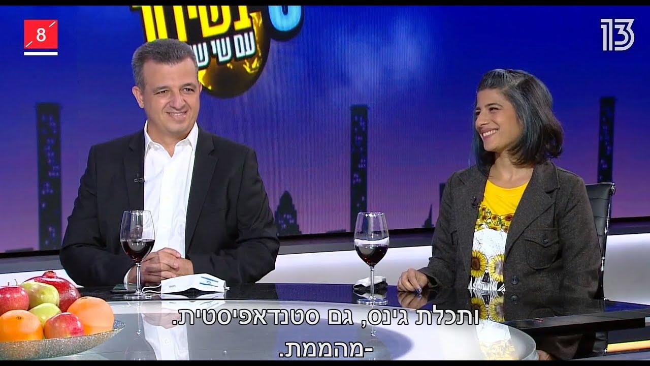 הכירו את תכלת גינס: הסטנדאפיסטית החירשת הראשונה בישראל!