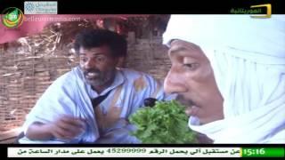 أكالُ - 09 رمضان 1438هـــ - قناة الموريتانية