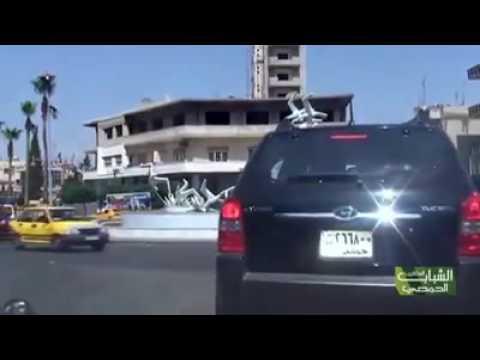 Homs حمص