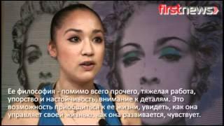 Личный тренер Мадонны провела занятие в Москве