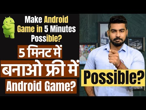 Make Free Android App In 5 Minutes And Earn Money | Possible? | Make Android Games [Hindi]
