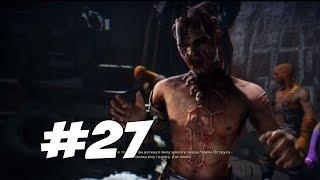 БИТВА С ПОМОЙКОЙ - Mad Max - Прохождение #27