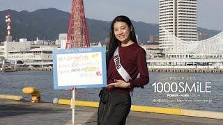 """""""「神戸都心の未来が見える」 神戸都市ビジョン: http://www.kobevision..."""