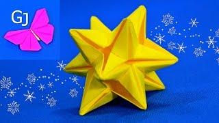 Модульное оригами из бумаги Кусудама Звездочка