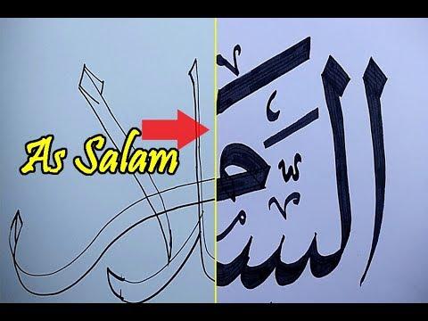 Cara Cepat Menggambar Kaligrafi As Salam Kita Dam Art Youtube