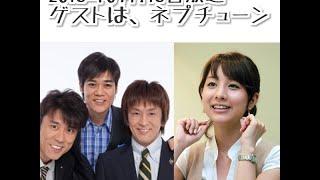 ジョブチューンR 2013年04月13日放送 ネプチューン&田中みな実 2013年0...