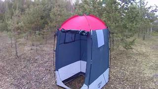 видео Летний душ переносной, туристический для похода
