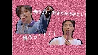 iKON KJH特集3〜まるでカップルの巻。〜