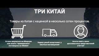 Урок 6 2  Весь процесс доставки товаров