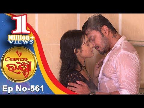 Ama Ghara Laxmi | Full Ep 561 22nd Feb 2018 | Odia Serial - TarangTV