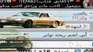Gambar cover تقولون عنا درباويه مفسدين اوكي تابع الفيديو ريمكس تصوير واخراج ابوضافي