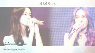 Download Video [ ♡ YOONSIC ♡ ] A little happiness 小幸运 - Yoona SNSD ft. Jessica Jung MP3 3GP MP4