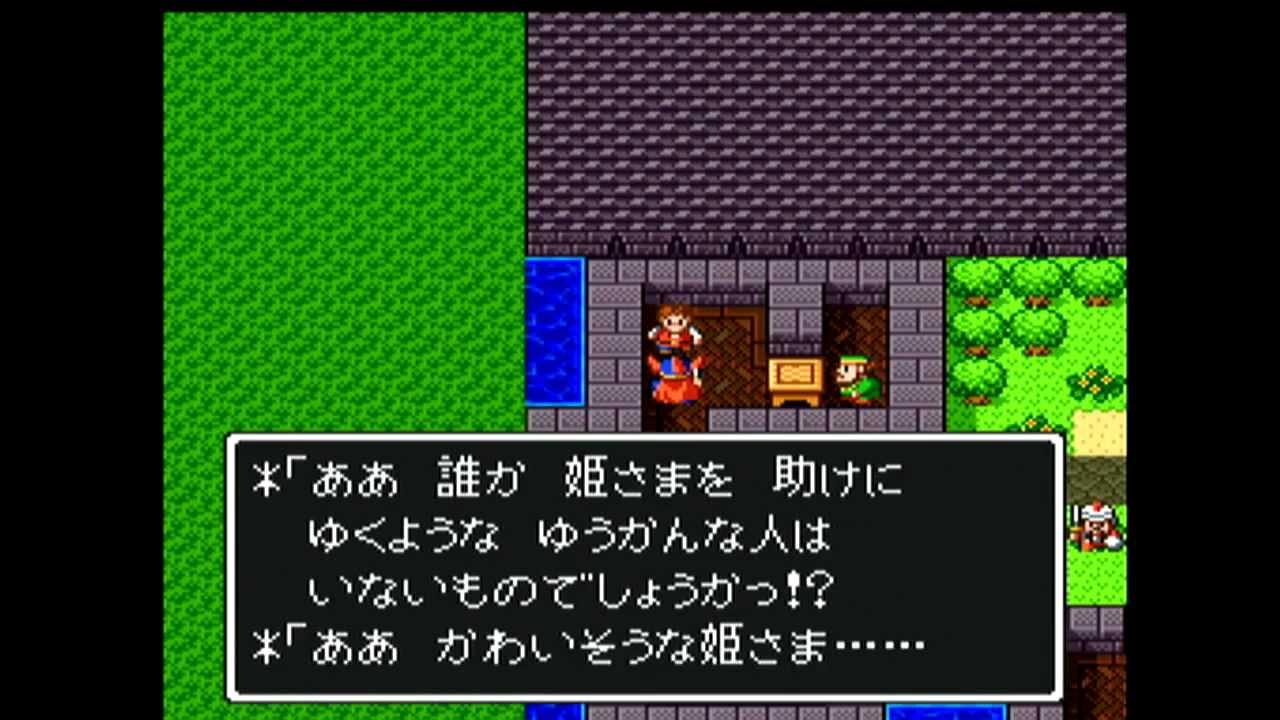 SFC版 ドラクエ1 ガライの町 - Y...