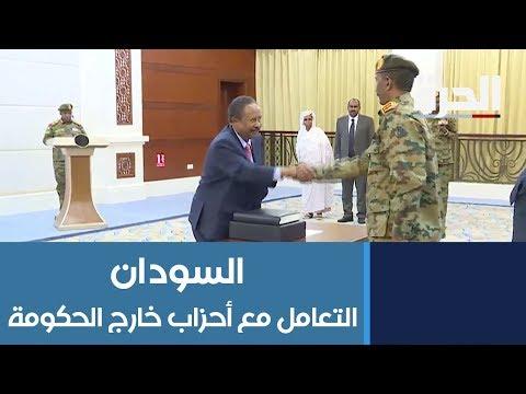 المواطنون السودانيون يتوقعون اتباع سياسة اقتصادية جديدة  - 19:54-2019 / 8 / 23