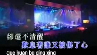 pinyin 听海 ting hai