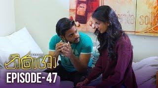 Nirasha | Episode 47 | සතියේ දිනවල රාත්රී 08.30 ට - (2019-02-07) | ITN Thumbnail