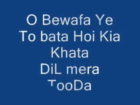 O bewafa ye to bata by Ustrana sad song