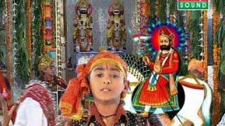 Tamne Ramdev Parnave-Ramdev | Hari Bharwad