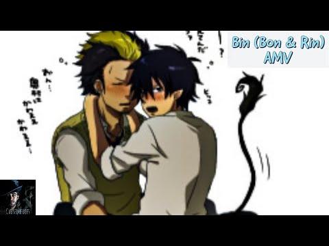 Bin (Bon X