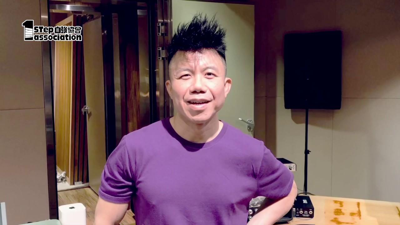 香港金像獎得主暨創作歌手 陳奐仁支持自強協會賣旗日 - YouTube